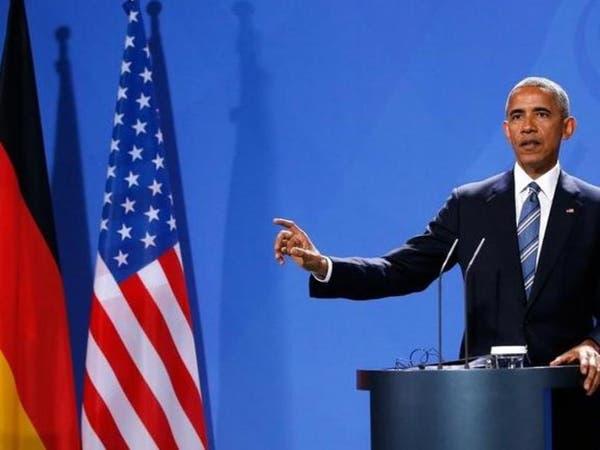 أوباما: ساذج من يتوقع تغيير سياسة روسيا في سوريا