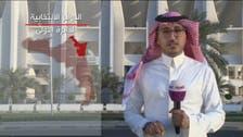 #الانتخابات_الكويتية .. معلومات عن الدوائر الانتخابية