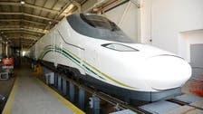 شركات إسبانية تتوصل لاتفاق بخصوص قطار الحرمين السريع