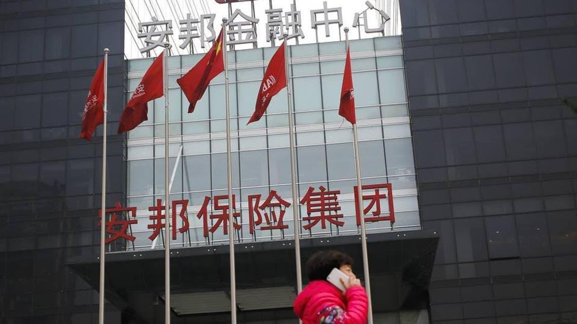 الصين - استثمارات - شركات