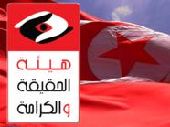 تونس تستمع لضحايا الاستبداد وسط انقسام سياسي