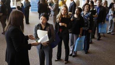 طلبات إعانة البطالة بأميركا في أطول موجة هبوط منذ 1970
