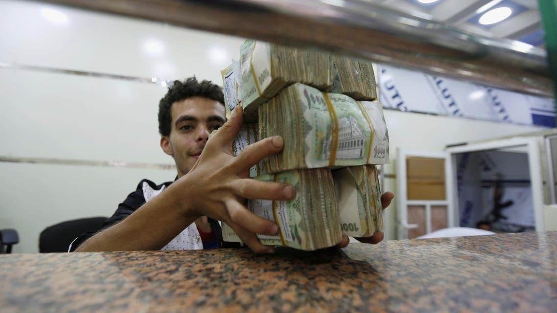 اليمن - بنوك - عملة