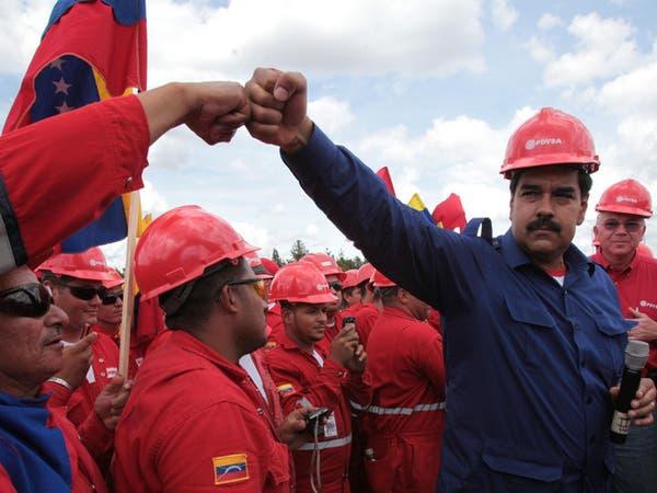 وزير النفط ورئيس شركة يتبادلان منصبيهما في فنزويلا