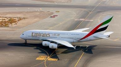 طيران الإمارات للعربية: مناقشات لإمكانية السفر بلا حجر صحي