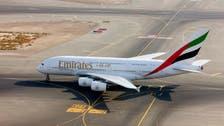 """""""طيران الإمارات"""" تستأنف رحلاتها إلى القاهرة وتونس أول يوليو"""