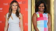عندما تتسرب السياسة إلى غرفة ملابس سيدة البيت الأبيض