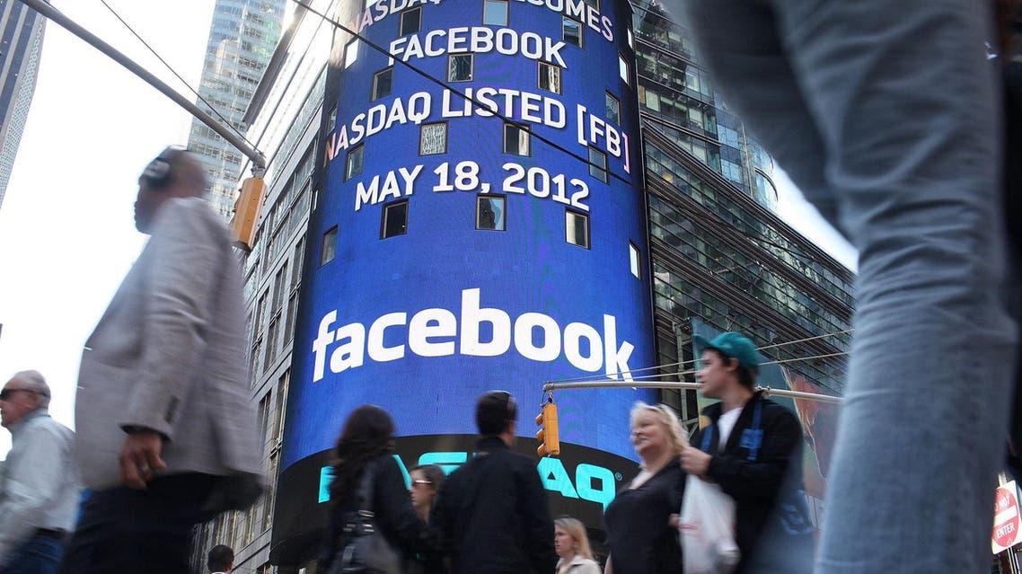 فيسبوك - بورصة -اكتتاب - أسهم
