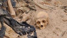 عراق میں داعش کے ہاتھوں قتل شہریوں کی اجتماعی قبر دریافت