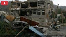 یمن : عرب اتحاد کا 48 گھنٹوں کی فائر بندی کا اعلان