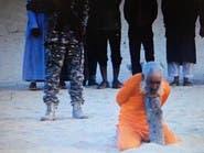 داعش يهدد الصوفيين في مصر بعد زعمه قتل اثنين من شيوخهم