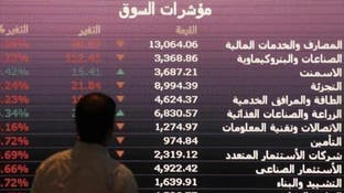 الإمارات دبي الوطني يهبط ببورصة دبي وتراجع معظم أسواق الخليج