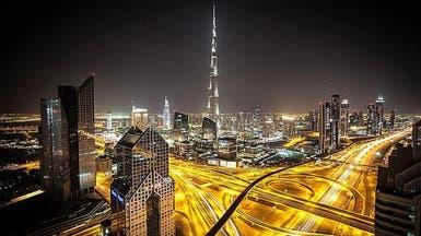 فنادق دبي تجتذب طيفاً واسعاً من سياح العالم