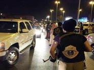 شرطة جازان ترصد 232 مخالفة على منشآت تجارية