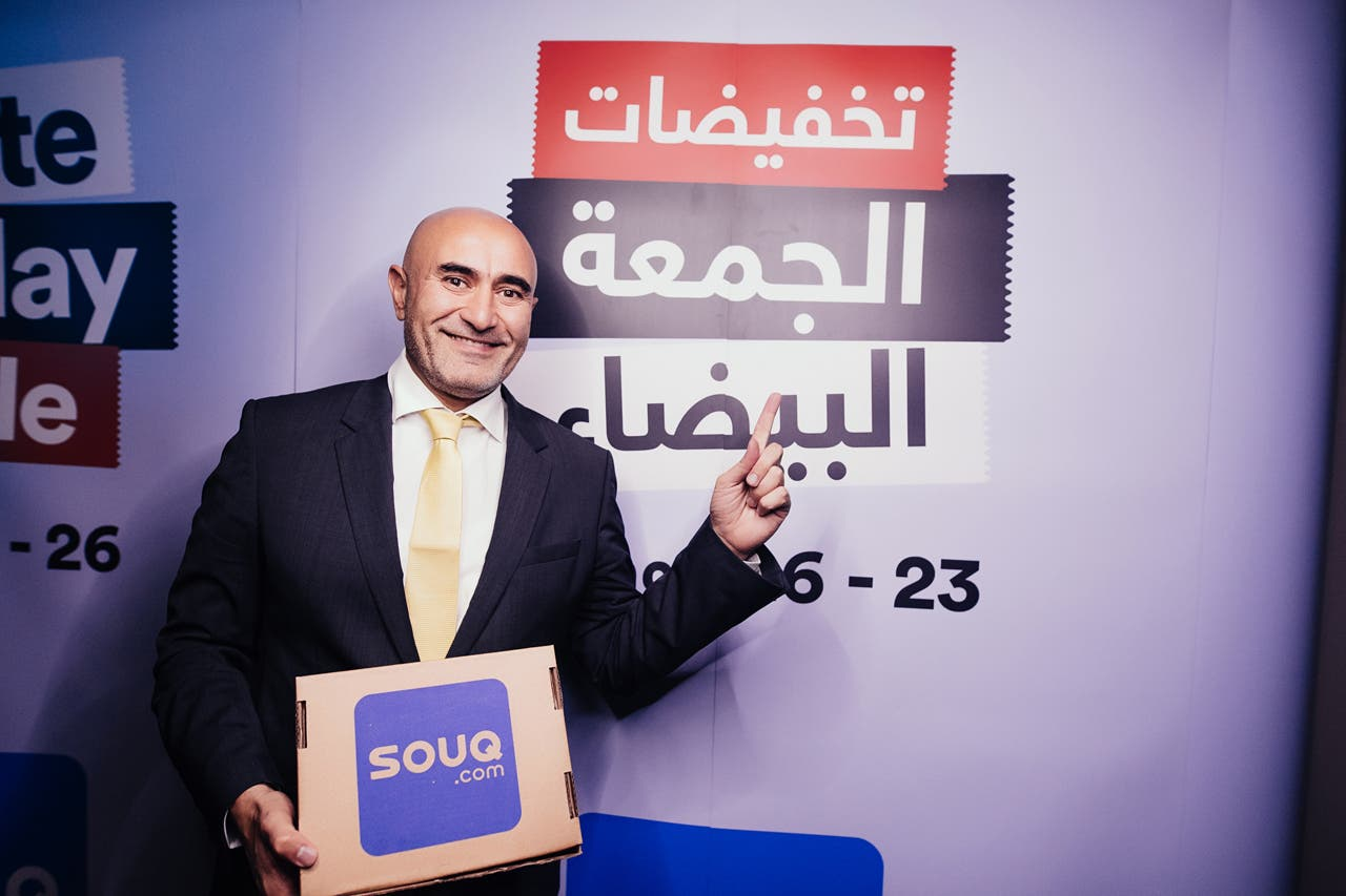 Ronaldo Mouchawar, CEO & Co-Founder, SOUQ.com. (Supplied picture)