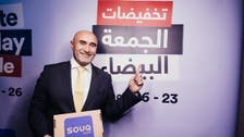 Souq.com to acquire Wing.ae to enhance fast shipping options for customers