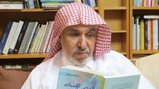 Saudi intellectual: Arabs block civilization