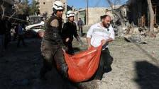 مجزرة جديدة للأسد في حلب تقتل عائلة كاملة