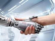 بيت.كوم: الثورة الصناعية ستؤثر على جميع الوظائف عالميا