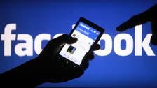 فيسبوك تغلق عشرات الصفحات لحماس