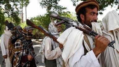 أفغانستان تتهم إيران بدعم إرهاب طالبان