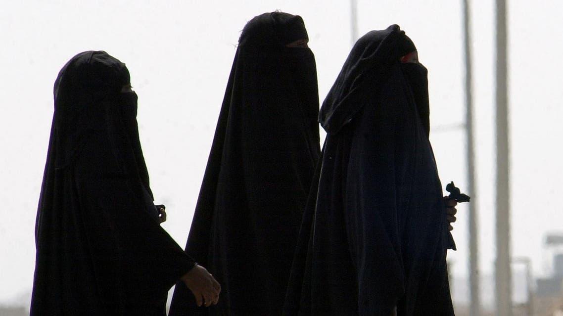 saudi women AP