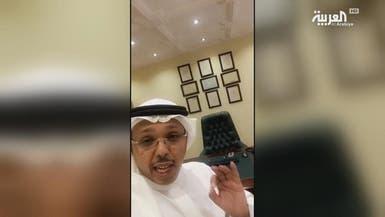 أول حالة طلاق عبر سناب شات في السعودية