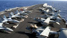 Kuwait: US arms deal include 28 F-18 helicopters, worth $5 bln