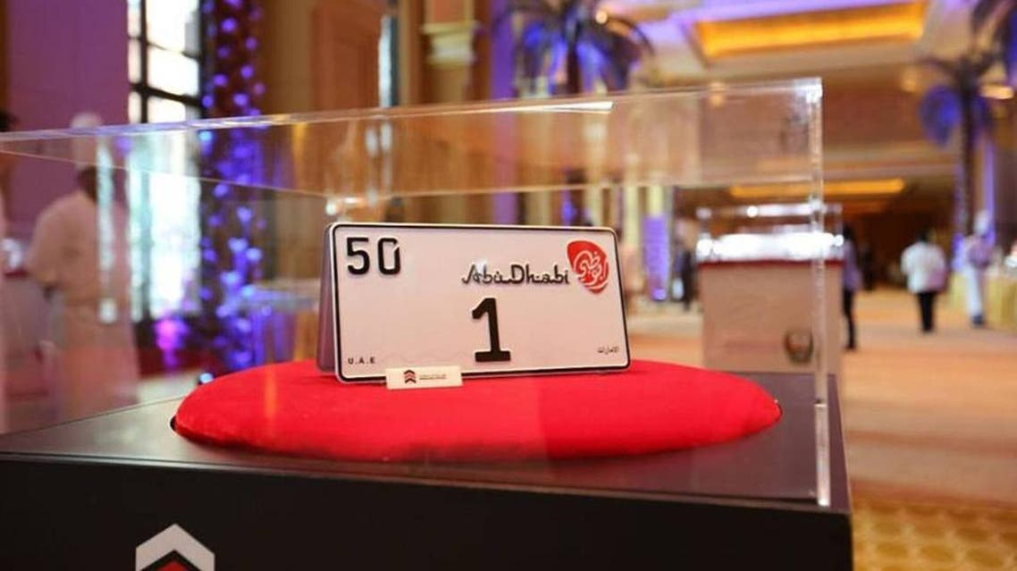 Emirati businessman Abdullah al-Mehri, 32, expressed his excitement at becoming the winning bidder of the desired plate. (Emirates Auction)