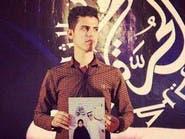 إيران.. اعتقال مصور أهوازي ناشط عبر شبكات التواصل