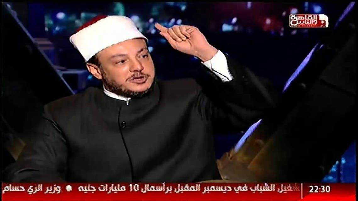 mohammed abdullah nasr