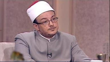 داعية مصري يدعي أنه المهدي المنتظر ومطالبات بفحصه طبياً