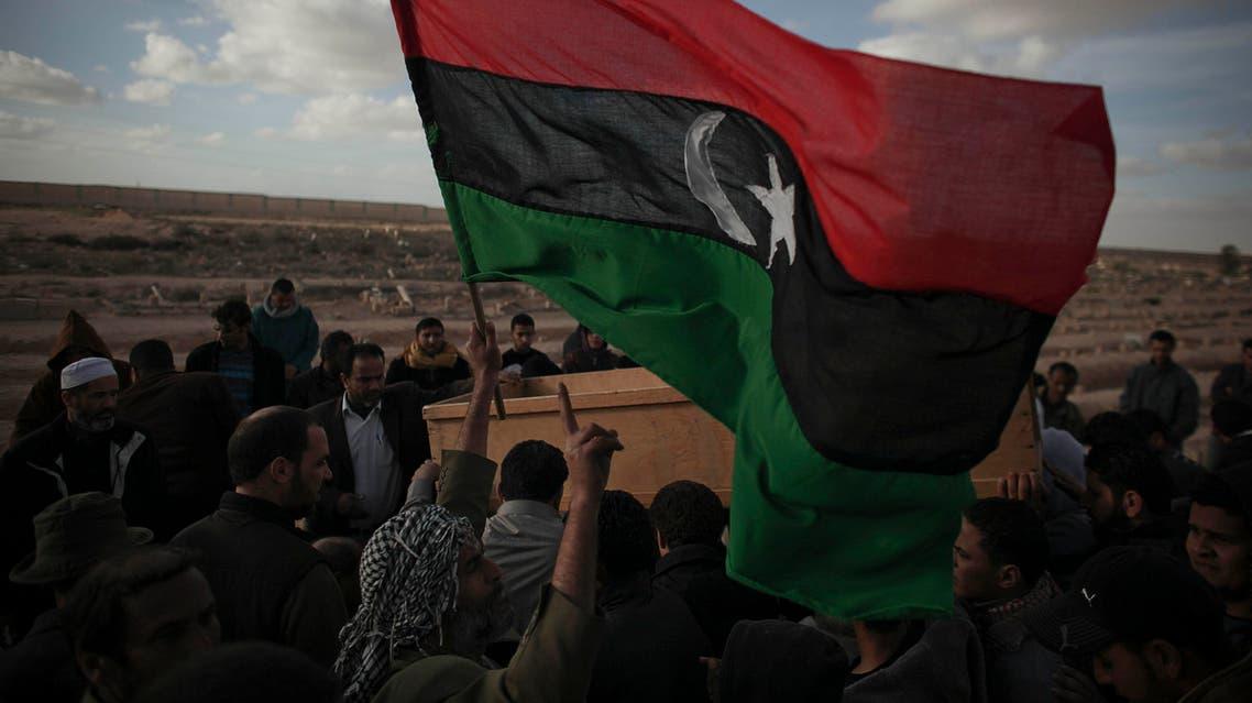 AP libya
