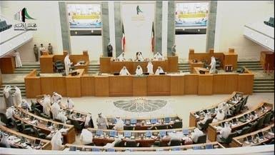 القضايا الرياضية تغيب عن انتخابات مجلس الأمة الكويتي