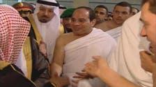 عمرے کے سفر کے دوران مصری صدر کو ہلاک کرنے کا منصوبہ تھا