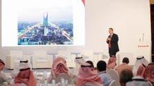 Zaha Hadid-designed KAPSARC rated 'smartest' building in Saudi