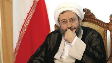 رئيس السلطة القضائية في إيران ينتقد اعتدال روحاني