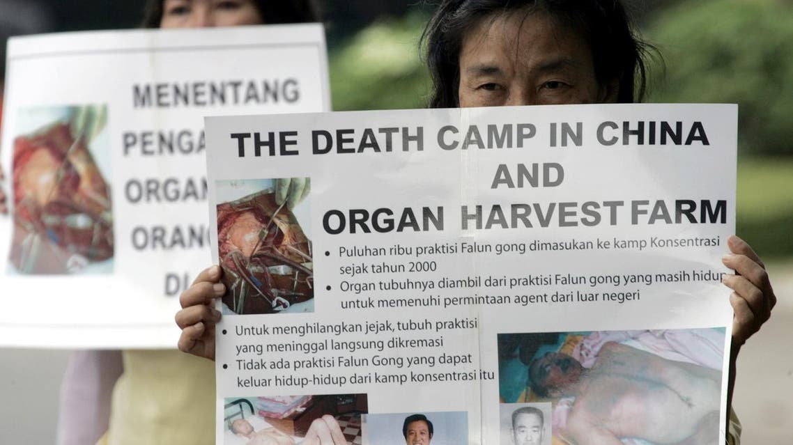 Indonesian Falun Gong followers carry placards during a protest in front of U.S. embassy in Jakarta April 19, 2006. (Reuters)