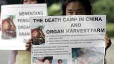 China urged to 'stop organ harvesting' from prisoners of conscience
