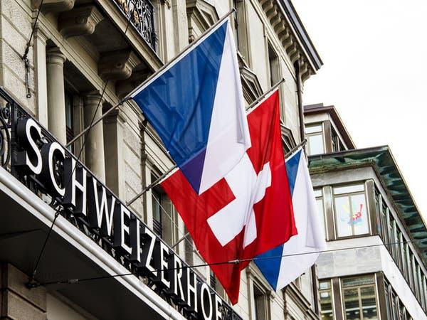 70 من البنوك السويسرية المنهكة تكافح من أجل البقاء