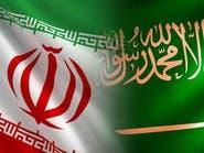 ردا على نيويورك تايمز..هذه جذور الصدام السعودي الإيراني