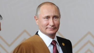بوتين: ترمب أكد لي استعداده لإصلاح العلاقات مع روسيا