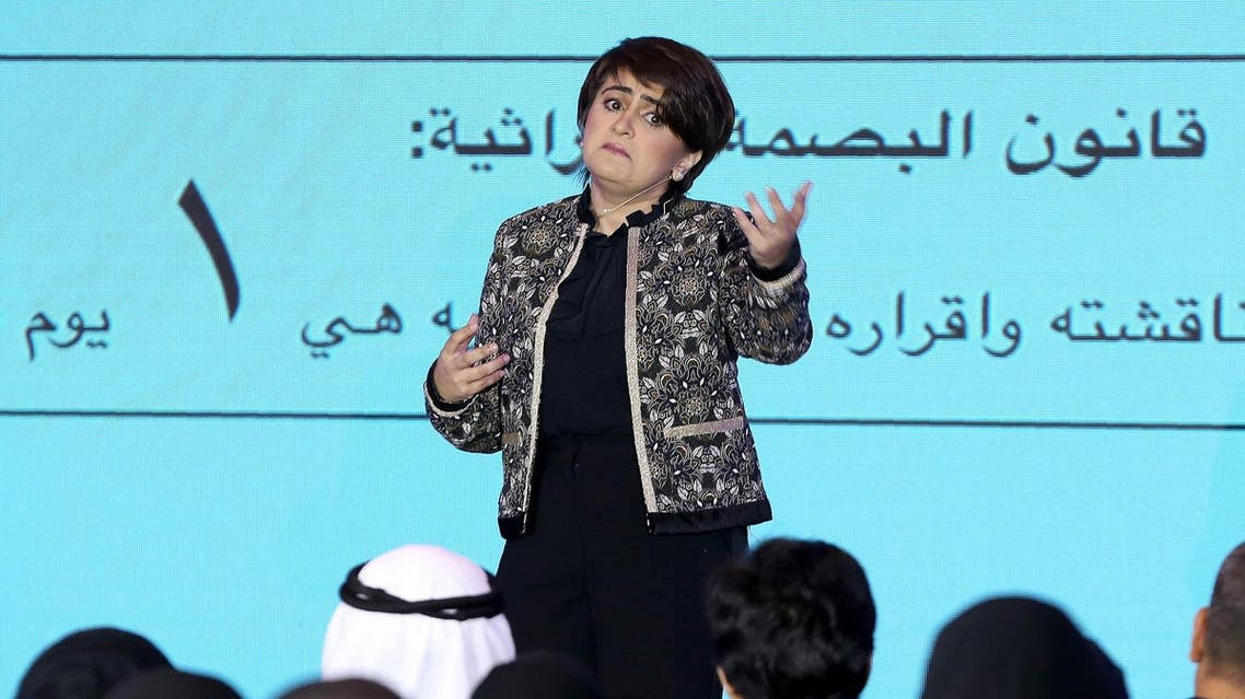 Kuwaiti female candidate Ghadeer Aserei speaks during a campaign meeting in Kuwait City. (AFP)