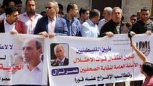 بے قصور فلسطینی صحافی کی انتظامی حراست میں تیسری بار توسیع