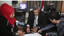سجين مصري يتزوج حبيبته في السجن والشرطة تعقد القران