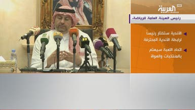 عبدالله بن مساعد: التخصيص سيبدأ بـ3 أندية