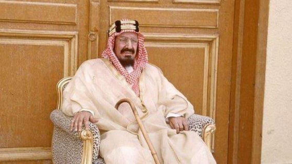 الملك عبد العزيز