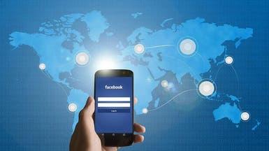 هكذا تحارب فيسبوك الأخبار الزائفة