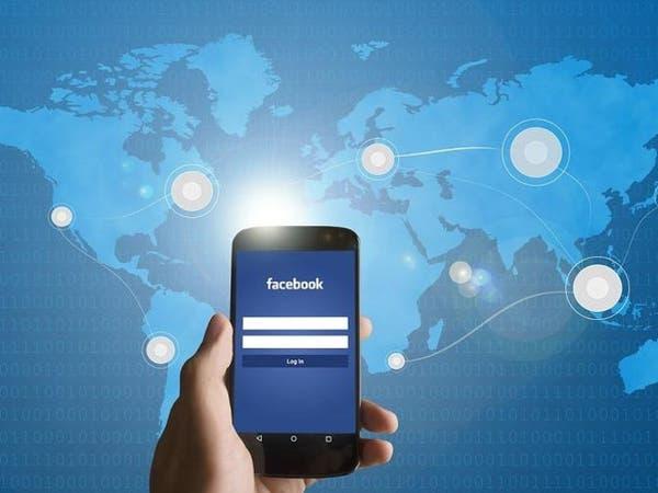 """الآن بإمكانك تحويل الأموال دولياً عبر """"فيسبوك""""!"""