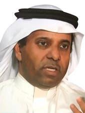 Dr. Khaled M. Batarfi